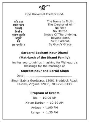 Sikh Wedding Invitation Wordings Sikh Wedding Wordings