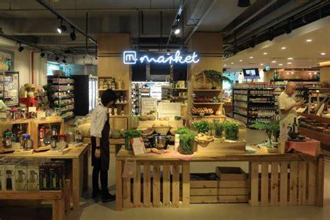 mahota commune   stop location  organic food