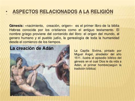 teor 237 as del origen del hombre quot creacionismo teoria de lamarck y teori