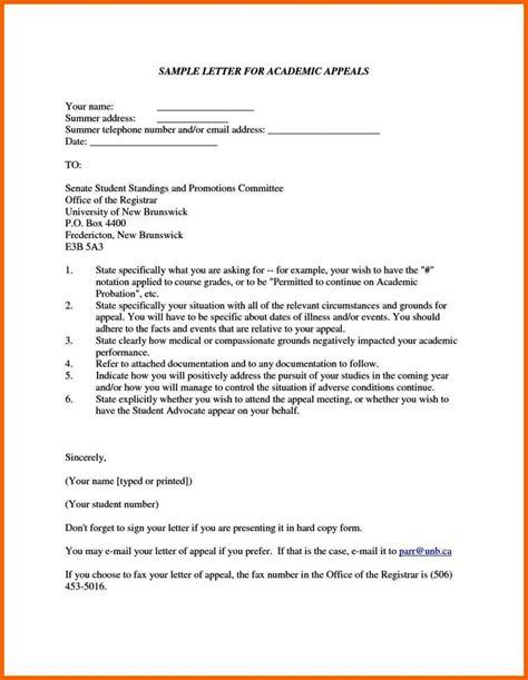 Appeal Against Dismissal Letter