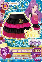 Aikatsu Two Color Skirt Two Color Coordination Aikatsu Wiki Fandom