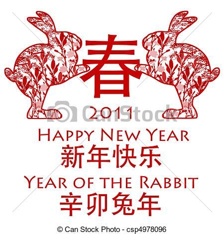 new year hare meaning new year pictures images photos