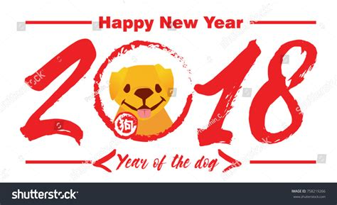 new year lucky numbers happy new years 2018 new year stock vector 758219266