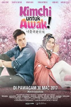 Film Malaysia Kimchi Untuk Awak Episode 1 | cinema com my kimchi untuk awak