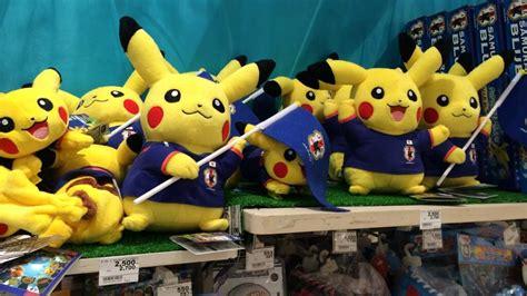 coupe du monde au japon la folie du rongeur jaune