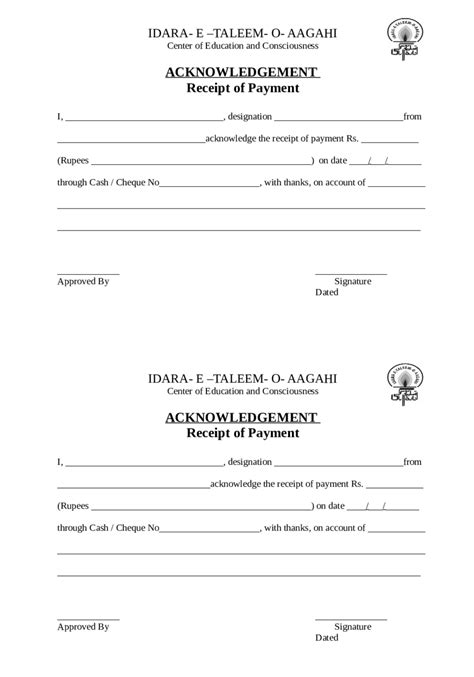 Blank Receipt Form Template by Blank Receipt Exle Mughals