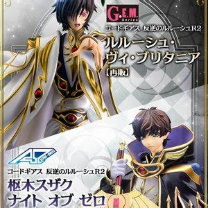 Figure Petit Chara Land Code Geass Set Isi 5 figures dolls shop by category premium shop tokyo