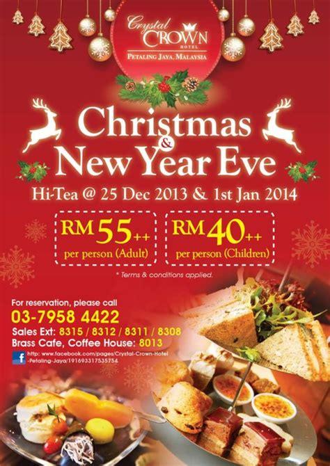 new year dinner package in petaling jaya new year hi tea crown petaling