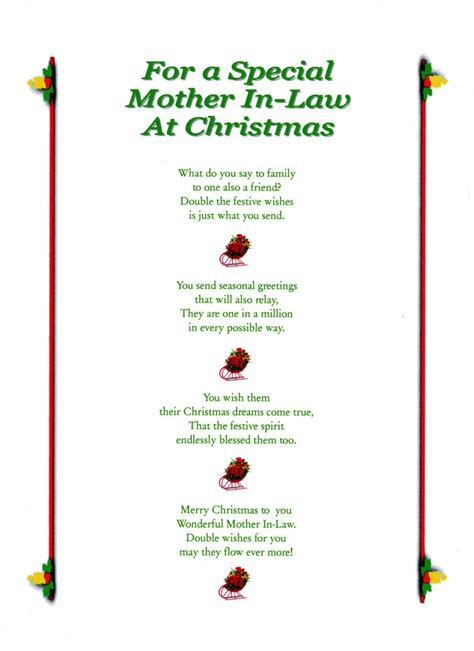 mother in law christmas laminated poem gifts