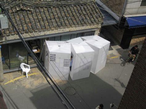 mobile gallery 9 gallery of box mobile gallery wise architecture 13
