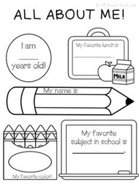 all about me poster ideas for classroom
