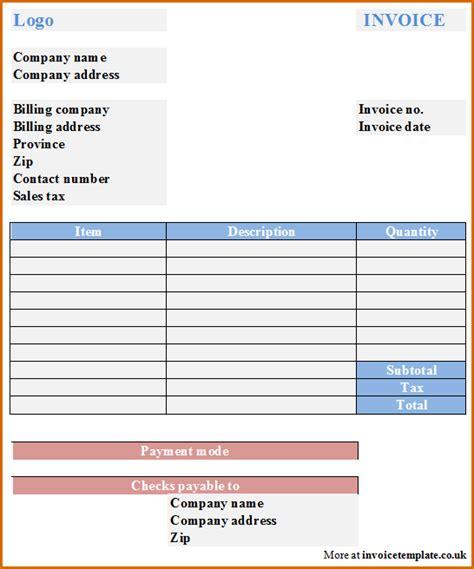create custom templates installation location for office 2013