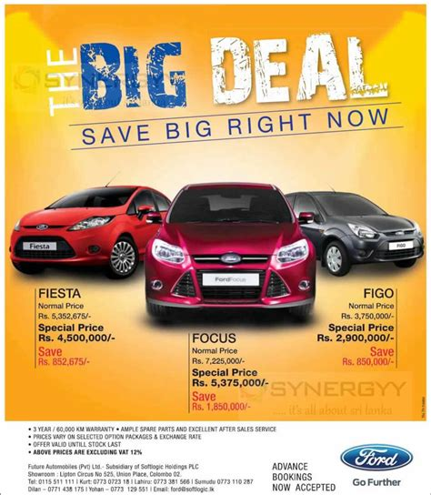 price of brand new ford cars for sale in sri lanka brand new cars with