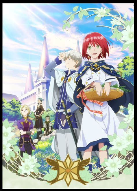 anime review snow white with the red hair heart of manga summer anime 2015 review should you watch snow white