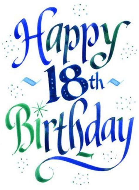 Happy 18 Birthday Wishes For Nephew Blue Birthdays And Happy Birthday On Pinterest
