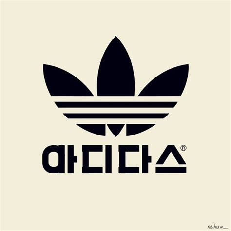 adidas nahum kim korean graphic