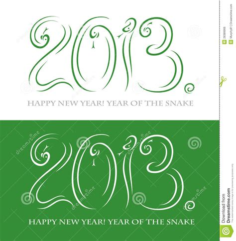new year 2013 snake element 2013 year of the snake royalty free stock image image