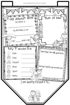 All About Me Bunting - Camp Theme ~ Great Back to School