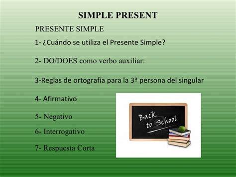 preguntas con how do y does presente simple do y does