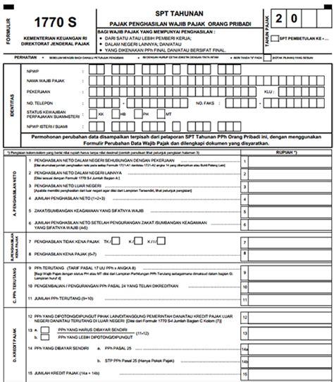 form spt 1770 s tahun 2015 form spt tahunan 1770 ss 2016 1770 ss tahun 2014 ortax