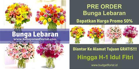Bouquet Buket Bunga Flanel 20cm Warna Pink Soft Mutiara 1 Trend Contoh Gambar Bunga Toko Bunga Di Balige