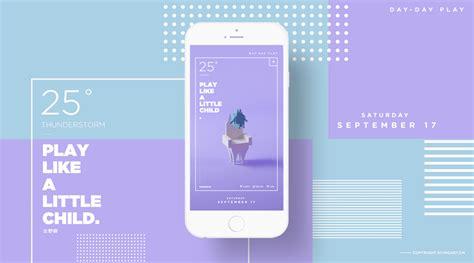 design online app d d play app design
