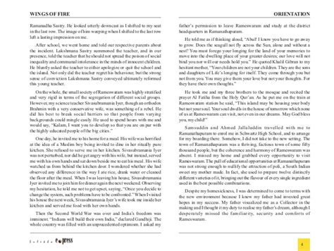 Missile Abdul Kalam Essay by Essay Doctor Abdul Kalam Technicalterms X Fc2