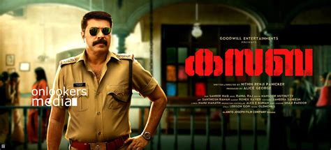 malayalam film box office 2016 performance of eid movies in kerala box office an overview