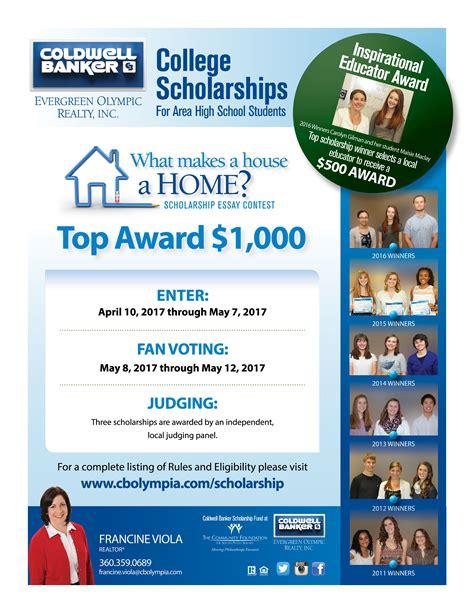 Scholarship Position Newsletter essay scholarships college students 2012