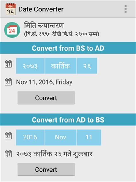 calendar converter calendar converter bs to ad calendar