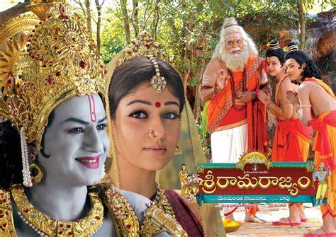 film seri ramayana ramayana sita actress