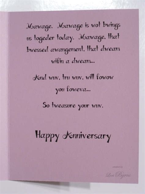 wedding anniversary quotes for inlaws in quotes quotesgram