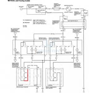 seat heater wiring diagram discrepancy