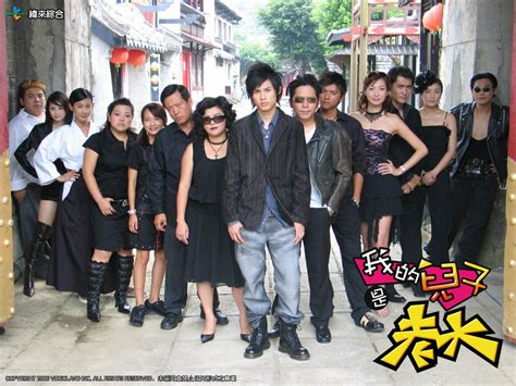 film gangster brother taiphoon taiwan entertainment
