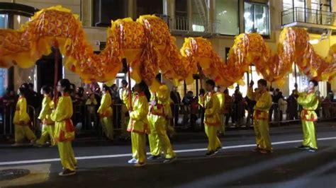 2014 new year parade san francisco san francisco new year parade 2014 community youth