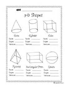 How Many Models Of Are There 3 D Shapes Facts Worksheet By Leanne Prince Teachers Pay