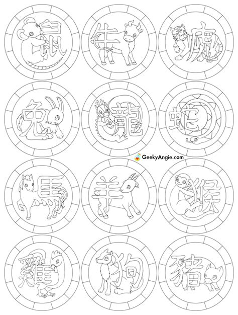 new year zodiac coloring sheets zodiac coloring pages by skadoodled grig3 org