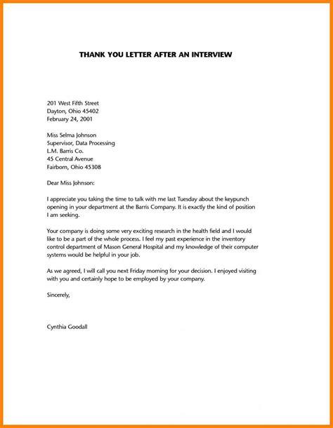 heartfelt thank you letter 10 heartfelt thank you letter applicationleter