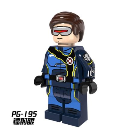 Lego Archangel Bootleg bricks and figures my list of marvel minifigures