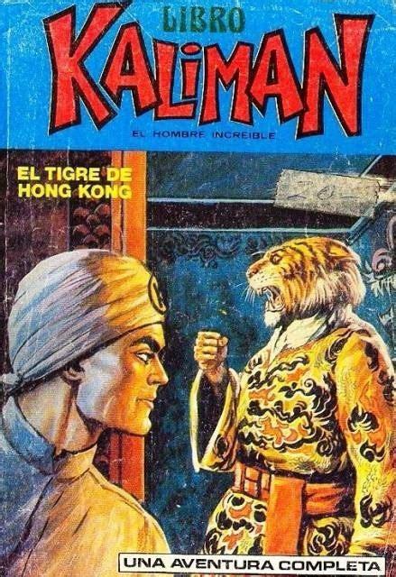 libro shingen takeda el tigre libro de kaliman el tigre de hong kong 500 00 en mercado libre