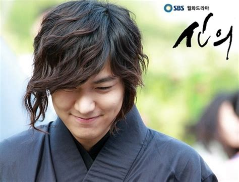 film lee min ho faith lee minho faith korean drama new trailer 2012