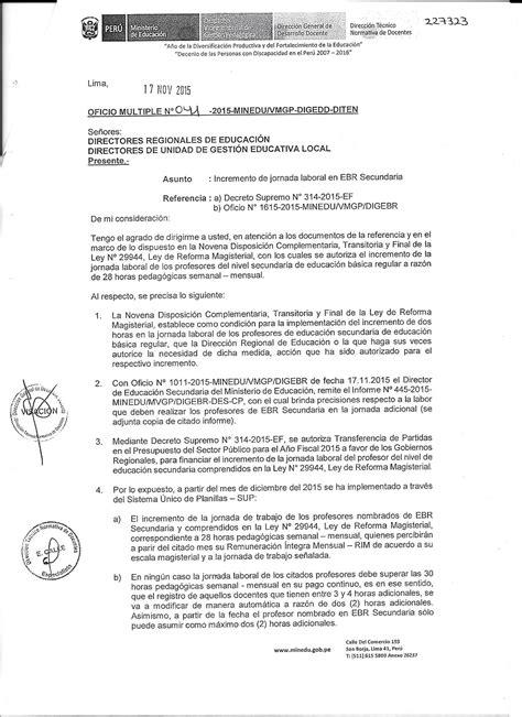 regulation z section 32 sutep trujillo la libertad 2 horas adicionales del minedu