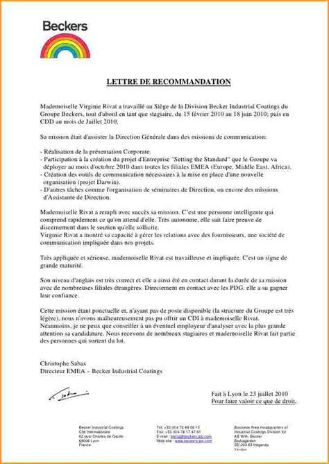 Demande De Lettre De Recommandation Académique 2 Lettre De Recommandation Employeur Modele De Facture