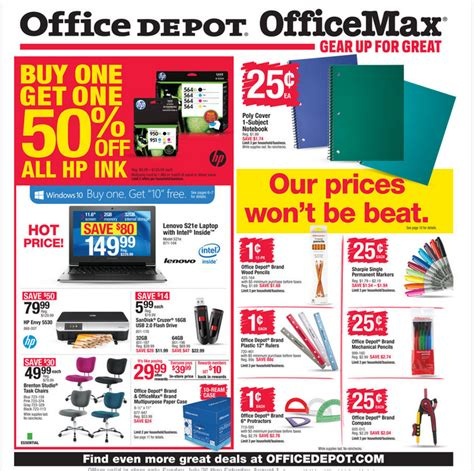 office depot coupons in store for technology office depot coupon policy 2017 2018 best cars reviews