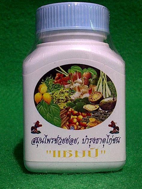 Obat Pil Cacing peternakan ayam bangkok saigon birma multivitamin obat