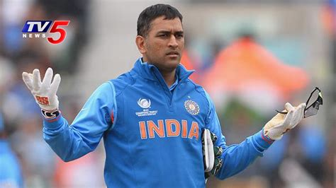Ms Warrant Search Anantapur Court Issues Non Bailable Warrant To Ms Dhoni