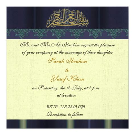 blue damask muslim wedding invitation zazzle