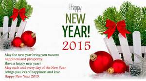 christian new year resolution quotes 2015 quotesgram