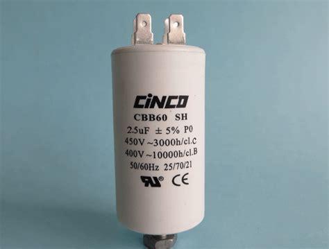 2 5 uf capacitor 2 5uf 400v 450vac cbb60a motor run capacitors cinco capacitor china ac capacitors factory