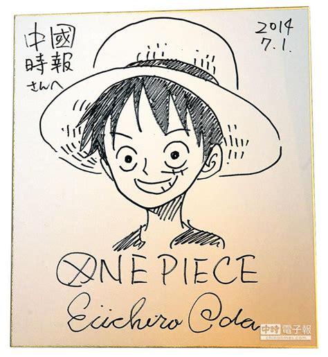 one piece yeni film ne zaman çikacak one piece ne zaman bitecek anime fantastica